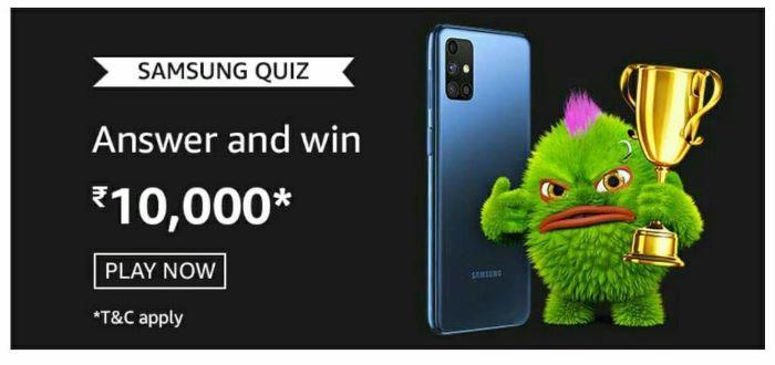 Amazon Samsung Galaxy M51 Quiz Answers – Win Rs. 10,000